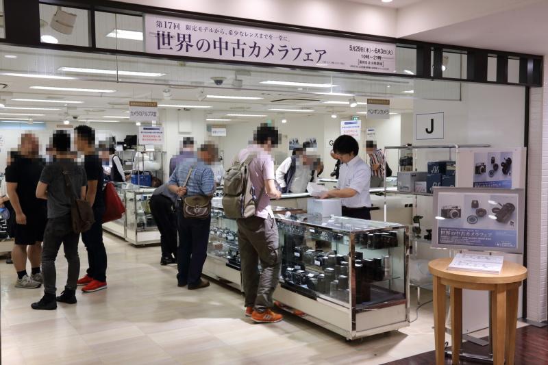 「第17回 世界の中古カメラフェア」は6月3日火曜日まで東京・東急百貨店東横店西館8階催物場にて開催されている。