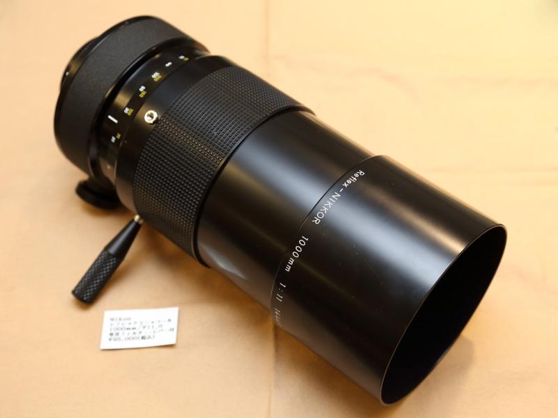 焦点距離1,000mmのレフレックスニッコール。屈折タイプのレンズに比較しコンパクトな鏡筒が魅力。(秀光)