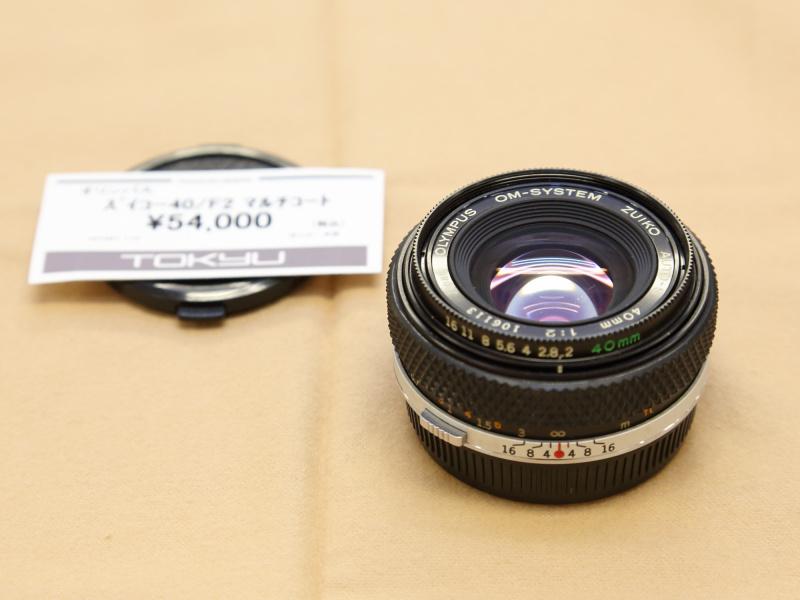明るい開放値を持つパンケーキレンズ、ズイコー40mm F2。ちょっと長めの標準レンズとしてAPS-Cサイズのミラーレスなら楽しめる。(ペンギンカメラ)