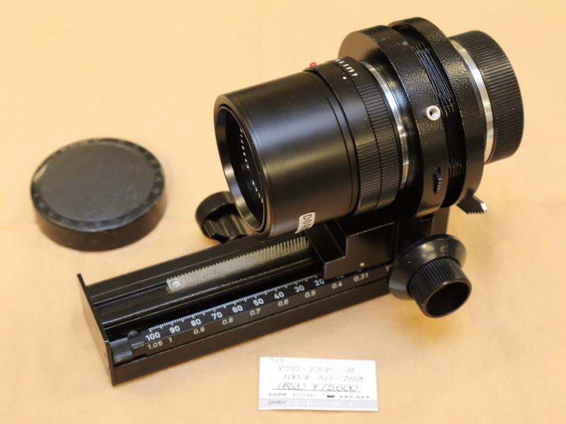緻密なピント合わせの可能なベローズの付いたRマクロエルマー100mm F4。このようなレンズでじっくりとクローズアップ撮影を楽しんでみたい。(スキヤカメラ)