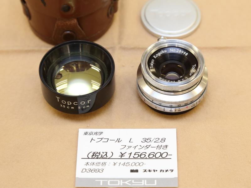 ファインダー(左側)の形状がユニークなLマウントのトプコール。フルサイズのミラーレスでとことん楽しんで見たいレンズだ。(スキヤカメラ)
