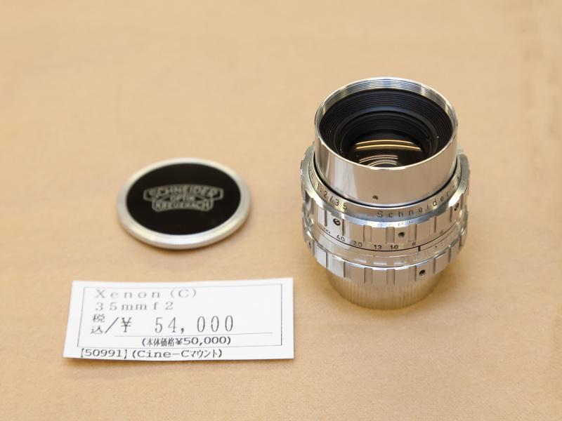 金属製の外観が美しいクセノン35mm F2。Cマウントなので、マイクロフォーサーズ、もしくはそれよりもフォーマットサイズの小さなミラーレスの使用が適している。(ムサシ)