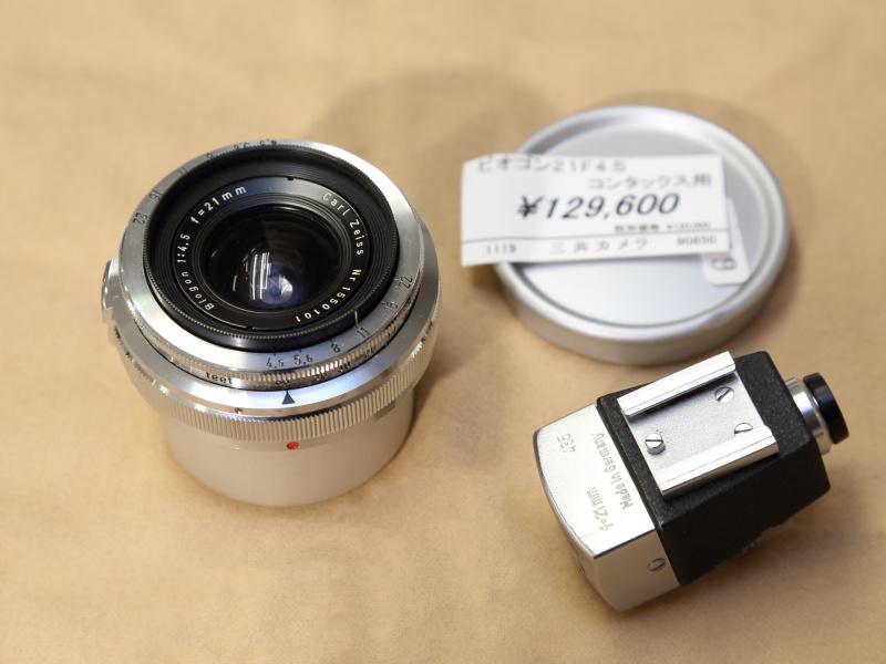 旧コンタックス用のビオゴン21mm F4.5。キレ味鋭い描写が特徴だ。スナップでは、絞り込んで目測でピントを合わせて撮影しても面白そうだ。(三共カメラ)