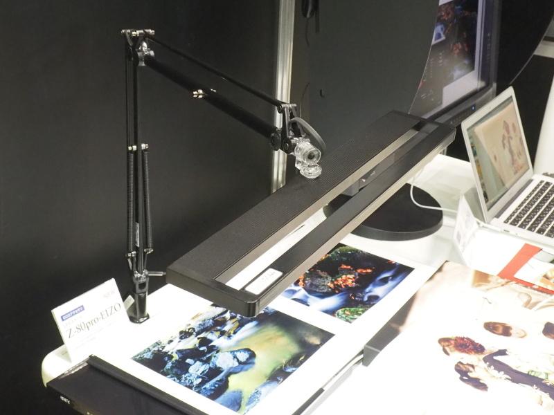 LEDの色評価用スタンド「Z-80pro-EIZO」。直販価格は税込3万8,000円