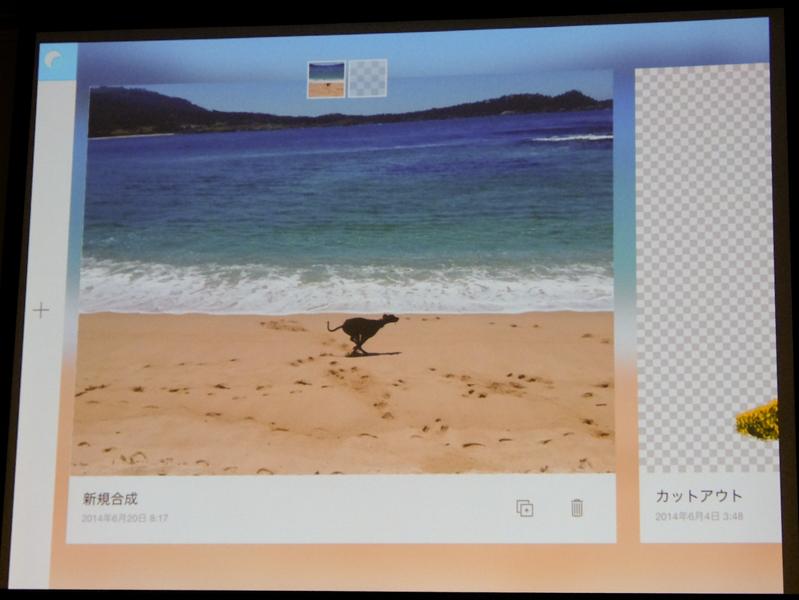 Photoshop Mixでは、合成、歪み補正、ブレ低減、コンテンツに応じたエフェクトも適用できる