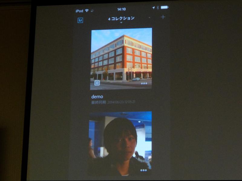 Adobe Lightroom for iPhoneの画面