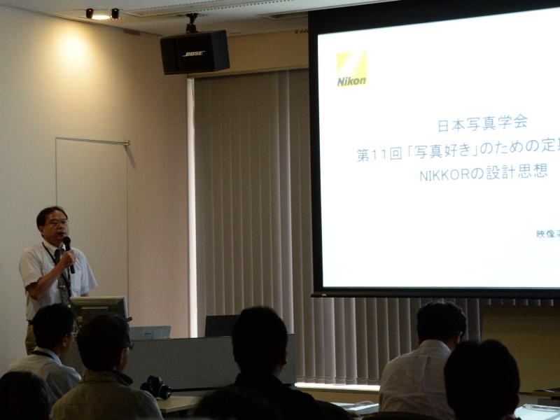 稲留清隆氏はニッコールレンズの設計思想について説明