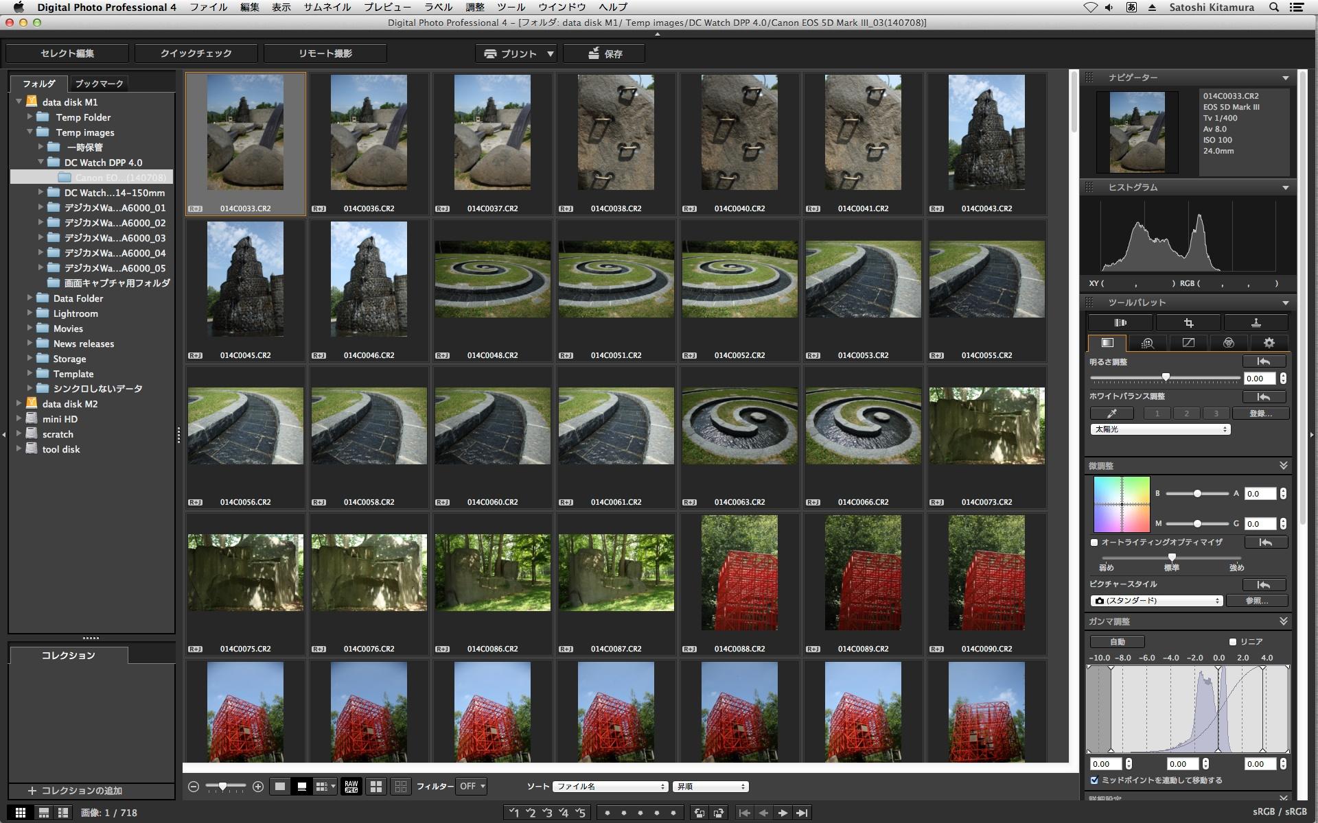 メイン画面にツールパレットを表示したところ。サムネイル表示の状態でも画像の調整が行なえる。