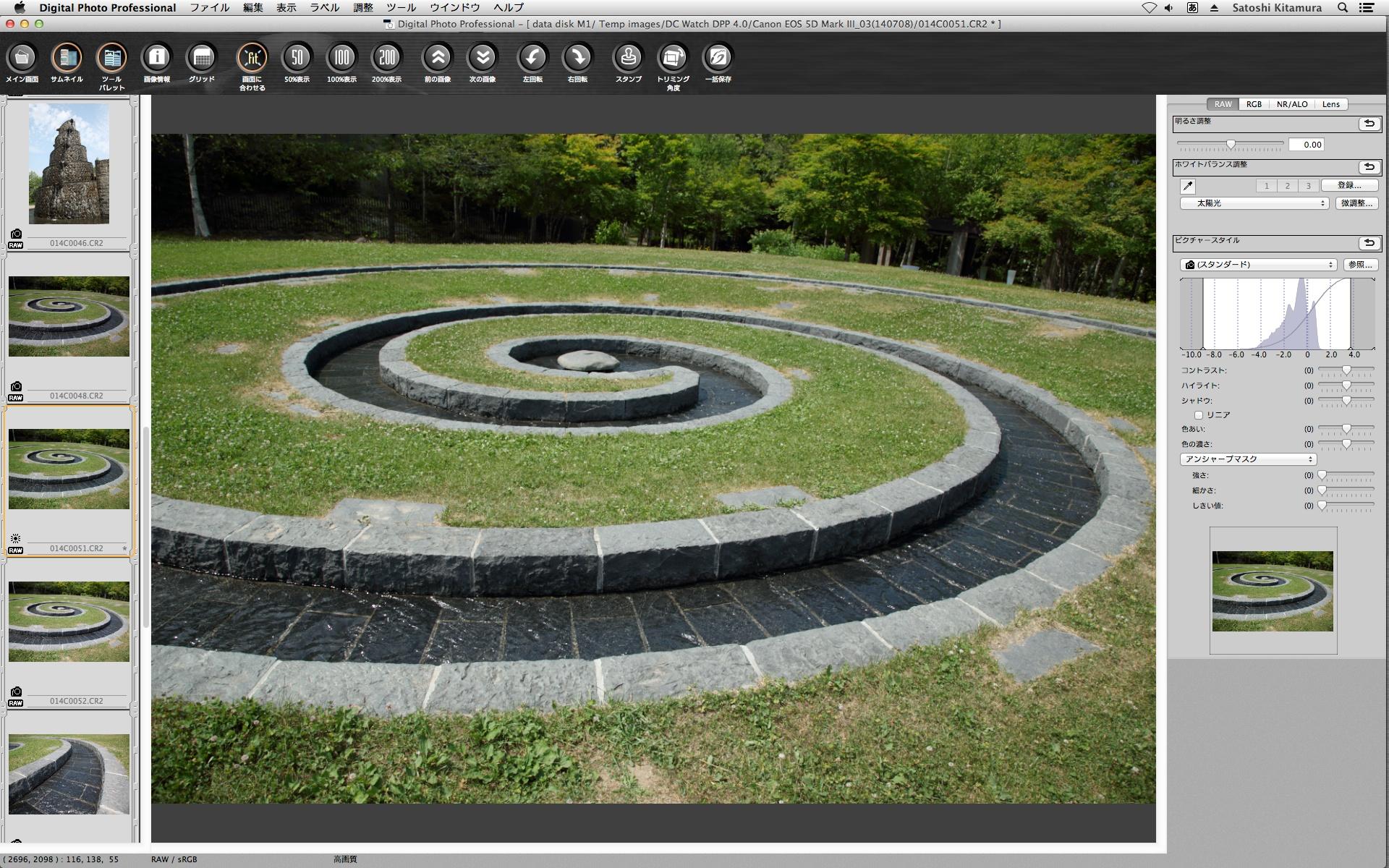 DPP 3のセレクト編集画面。インターフェースの違いもあるが、プレビュー画像の色調なども変化している。