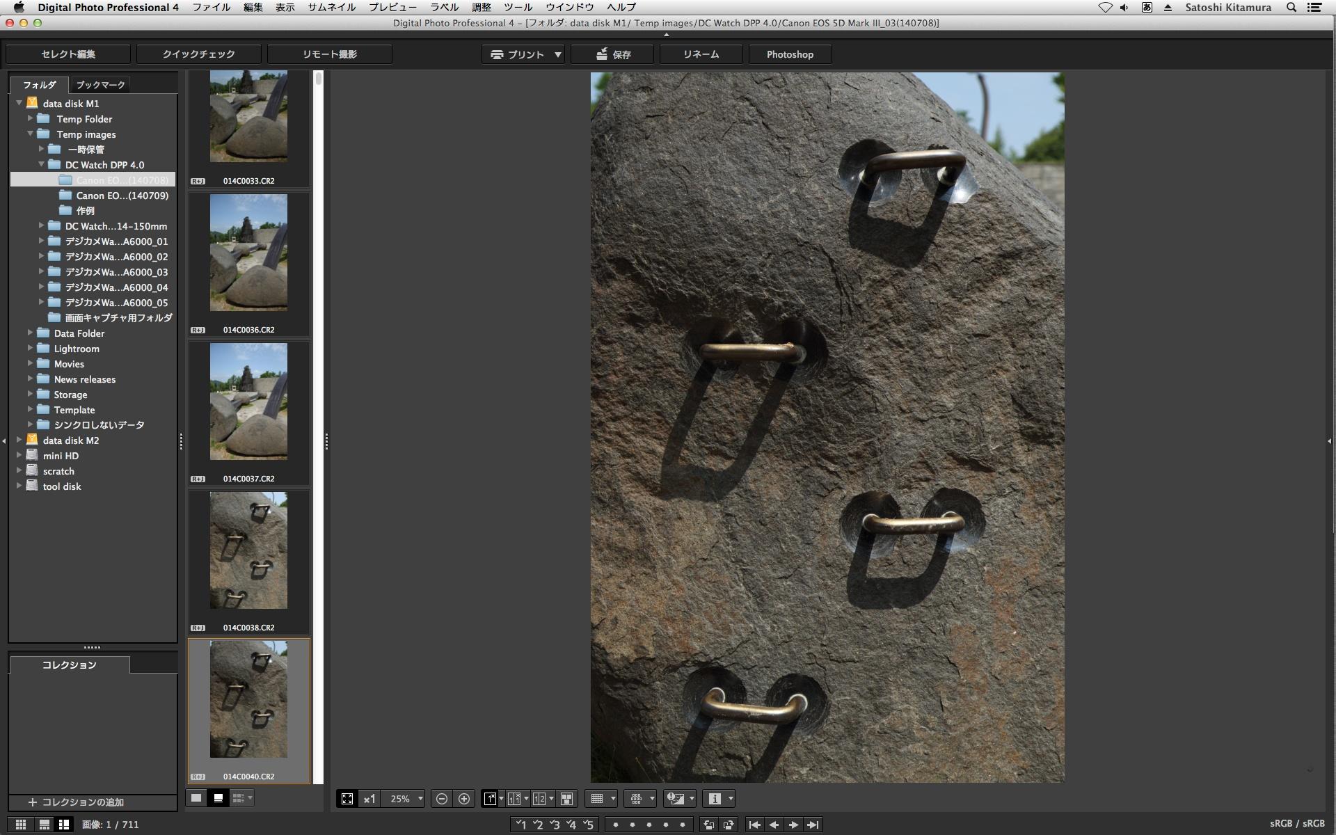 DPP 4.0では、メイン画面の表示をサムネイルとプレビュー画像を表示できるマルチレイアウト表示が可能。サムネイルの並びは縦、横が選べる。