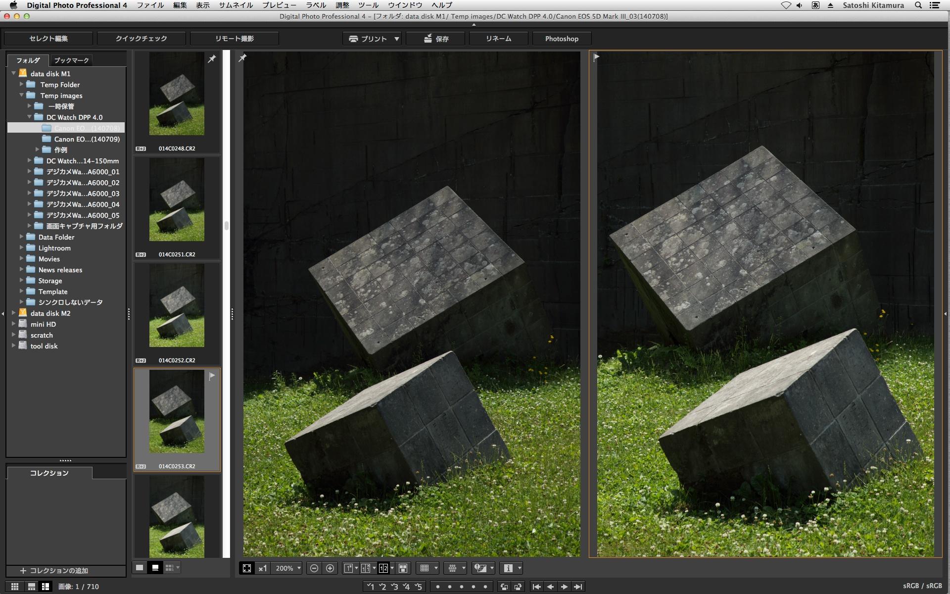 2枚の画像を見比べながらセレクト作業が行なえる「比較表示」の画面。