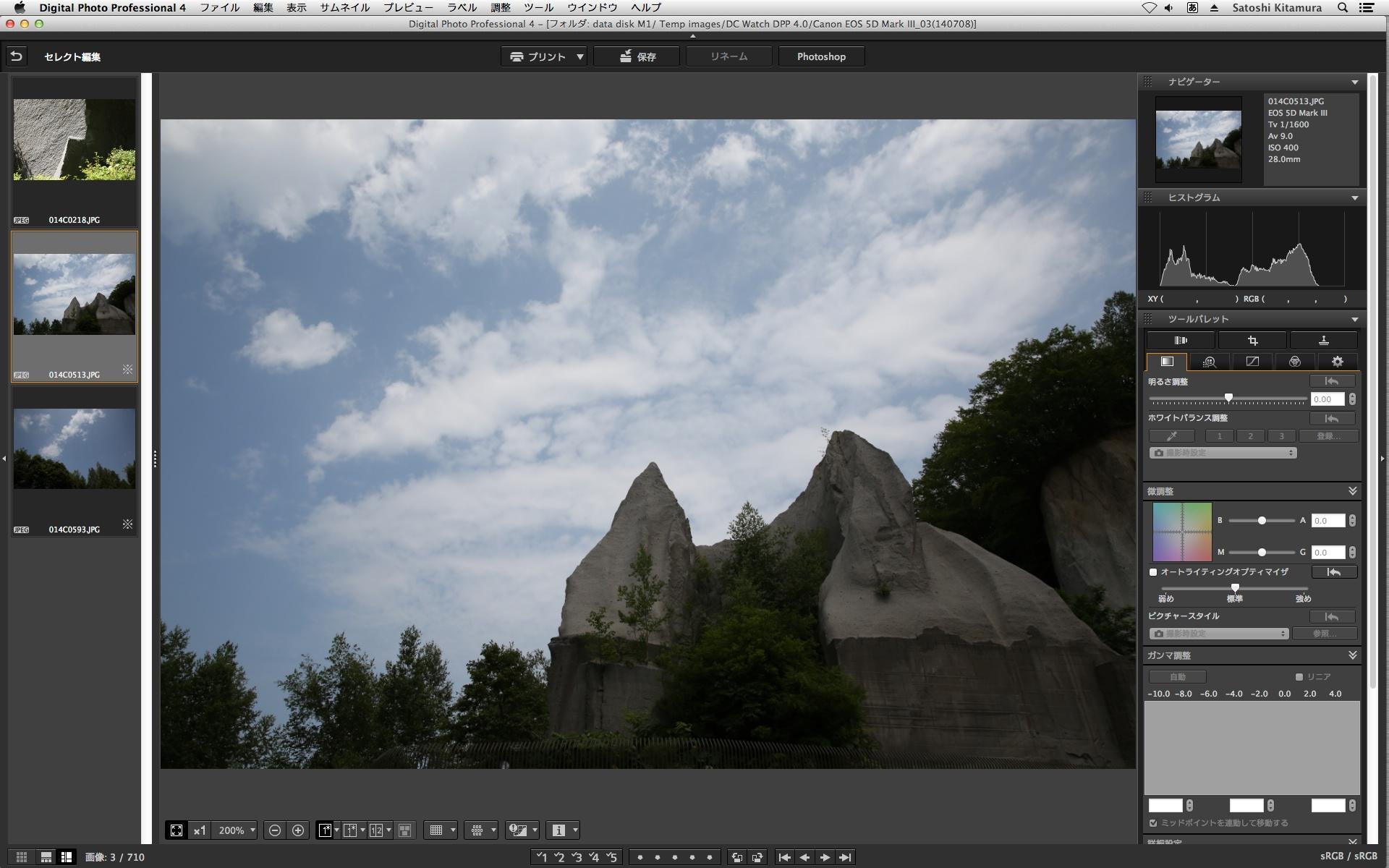 JPEG画像へのオートライティングオプティマイザの例。補正前のプレビュー画面。