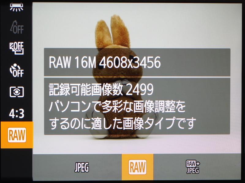 撮像素子は有効1,610万画素の1/2.3型CMOSセンサー。RAWでの記録も可能だ