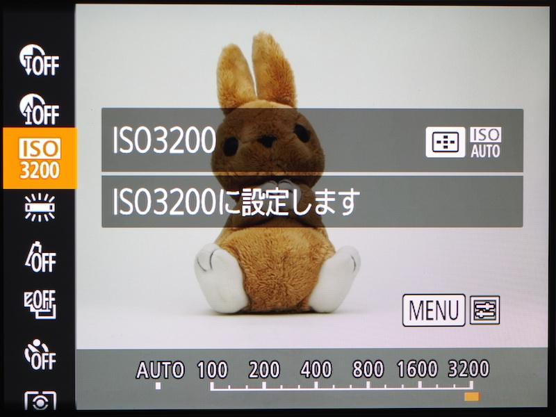 最高感度はISO3200