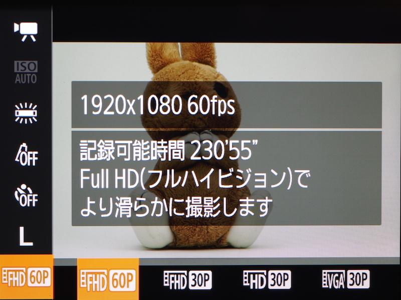 動画記録はフルHDに対応。60fpsでの記録も行なえる