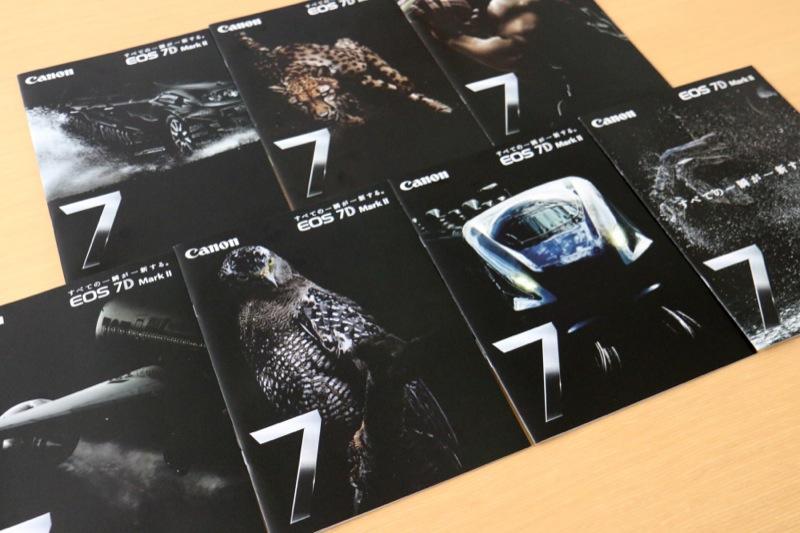 撮影ジャンルごとに6種類、統合版1種類のカタログを用意。カメラのカタログとしては、極めて珍しい手法だ。