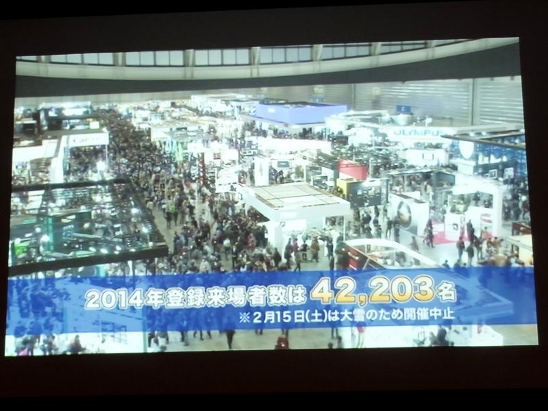 同イベントは2010年にスタート。2015年も引き続きパシフィコ横浜で開催する