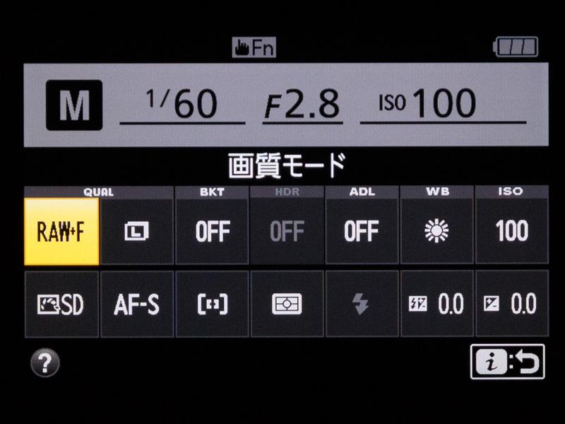 さらに、iボタンを押すと表示される画面。ここでは、タッチ操作でホワイトバランスや感度、フォーカスモードなどを設定できる