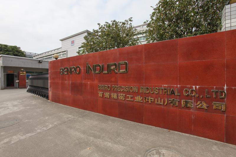 広東省中山市にある百諾(BENRO)精密工業を訪れた