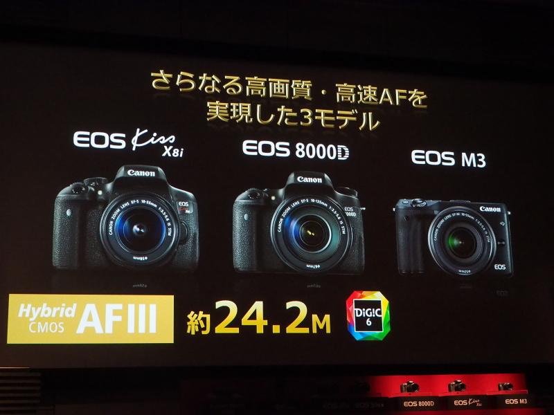 エントリーおよびミラーレスの計3機種は、約2,420万画素センサーとハイブリッドCMOS AF IIIによる高速ライブビューが特徴