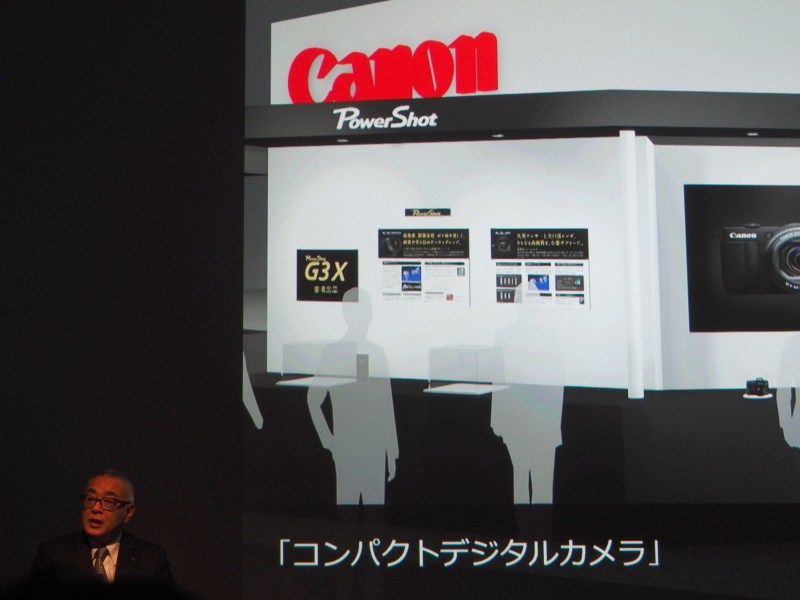 CP+ブース出展イメージの中に、G3 Xの体験コーナーが見える。写真は後述の八木氏プレゼンより