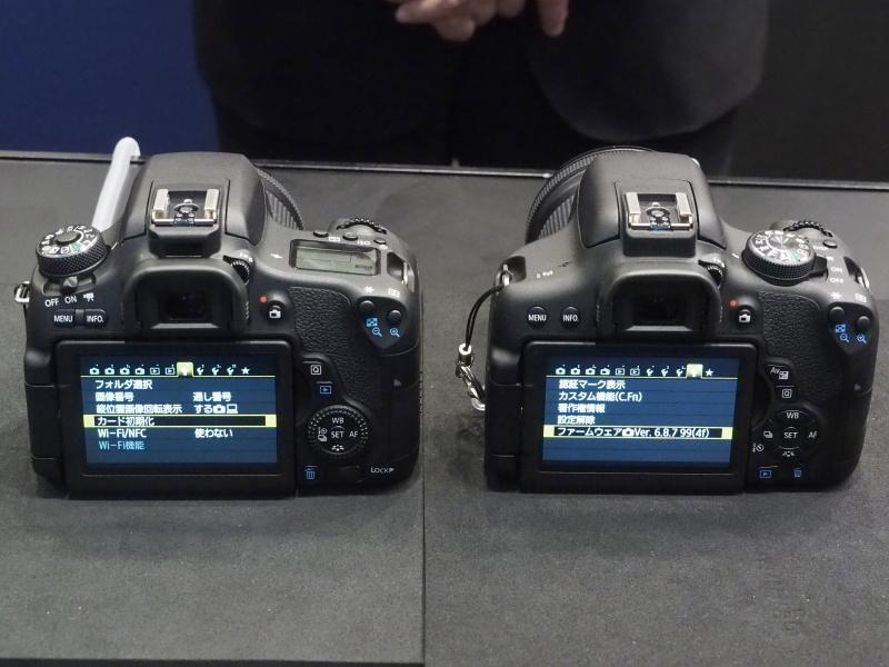 左からEOS 8000D、EOS Kiss X8i