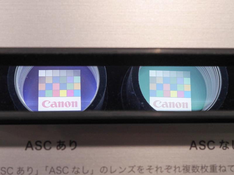 EF11-24mm F4 L USMに使われている新コーティングASCの比較(左:ASC有り、右:ASCなし)