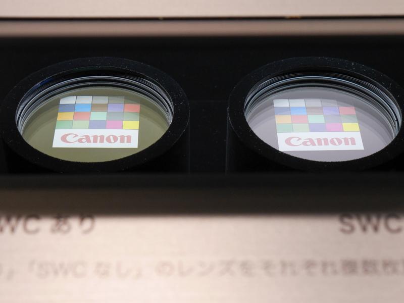 同じくEF11-24mm F4 L USMに採用されいているコーティングSWCの比較(左:SWC有り、右:SWCなし)