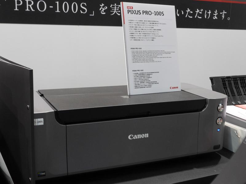 プリンターの新モデルPIXUS PRO-100Sと同10Sでのプリントデモも