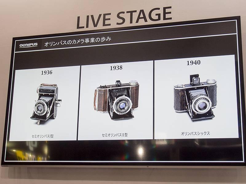 最初のカメラ「セミオリンパスI型」の登場から、来年で80年