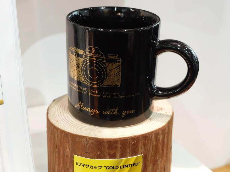 キャンペーンで当たるK2マグカップ