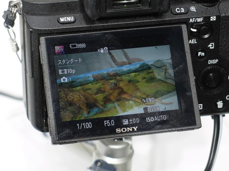 ストップモーション+の画面。撮影を1枚分遡ることもでき、やり直しが容易