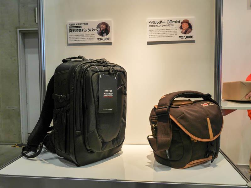 左が「ヘラルダー39mini 中井精也モデル」、右が「真剣勝負バックパック」