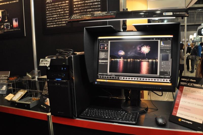 ミドルクラスとなるクアッドコア動作のCore i7とGeForce GTX750を採用したモデルのデモも用意。