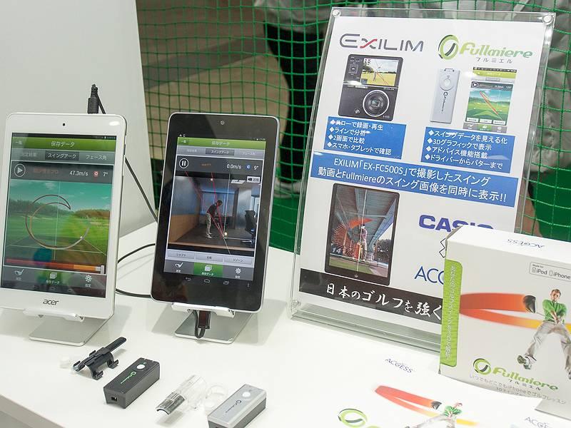 EX-FC500Sと連携するアプリやグッズの紹介も