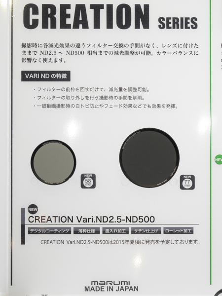Vari.ND 2.5-ND500