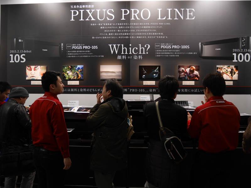 顔料インクのPRO-10S、染料インクのPRO-100S。その違いを説明する展示を行っていた