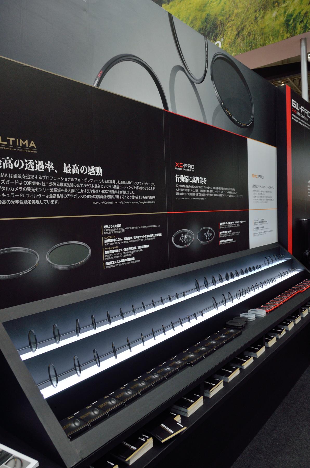 3系統になった高機能フィルターシリーズの展示