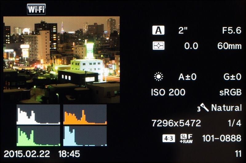 ハイレゾショットで撮影した画像の再生画面。記録画素数が「7296×5472」になっているのはJPEG画像の数字だ。