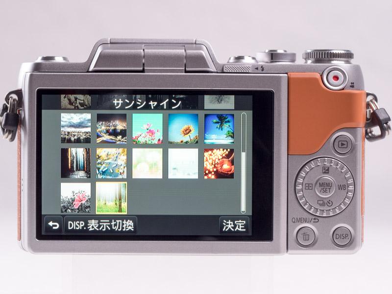 クリエイティブコントロールは、ライブビューで効果を確認しながら撮影が可能。22種類もあります。