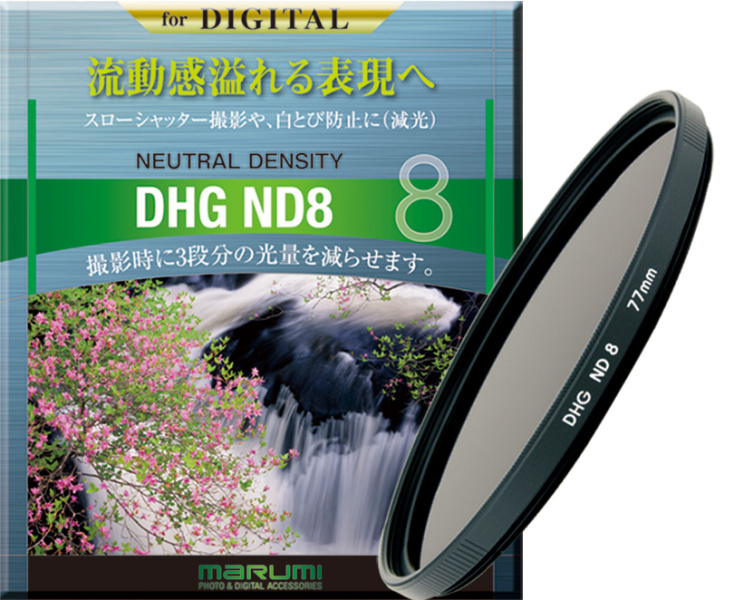 DHG ND8
