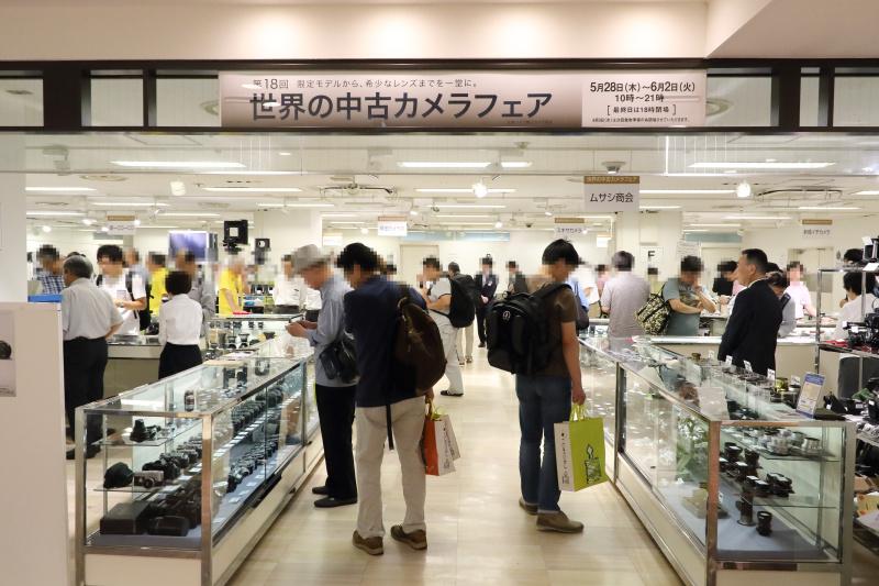 「第18回 世界の中古カメラフェア」は6月2日(火)まで東京 渋谷・東急百貨店 東横店 西館8階催物場にて開催されている。時間は10時~9時(最終日は6時まで)