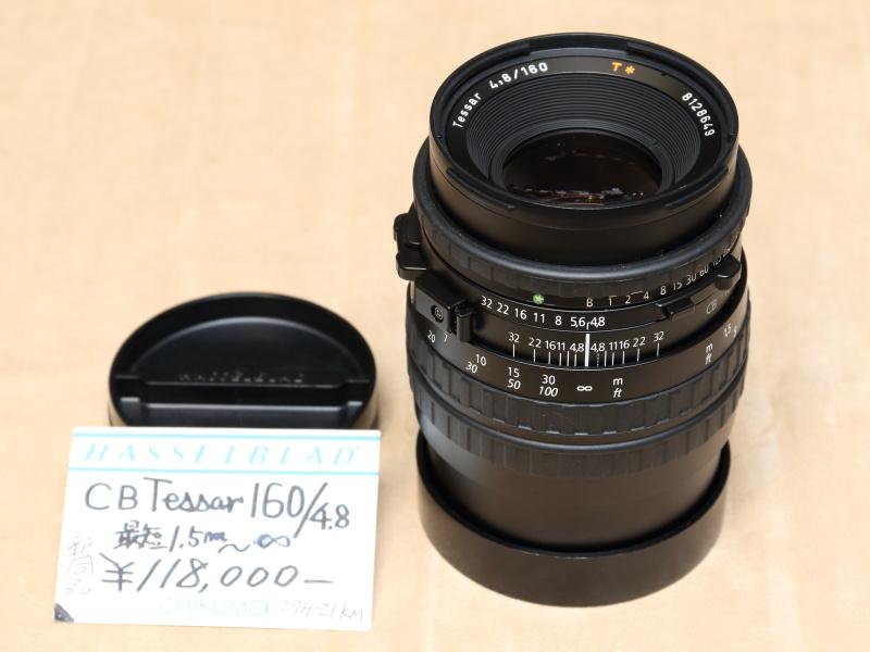 テッサータイプの光学系を持つハッセルブラッドVシリーズ用の中望遠レンズ。CBシリーズは比較的廉価なことで発売当時人気を博した。(千曲商会)