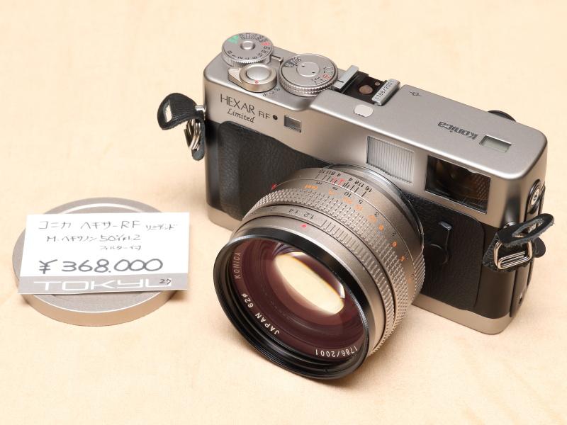 Mヘキサノン50mm F1.2とセットで2001台販売されたヘキサーRF2001リミテッドエディションモデル 。ボディとレンズは同じシリアルが記される。(アカサカカメラ)