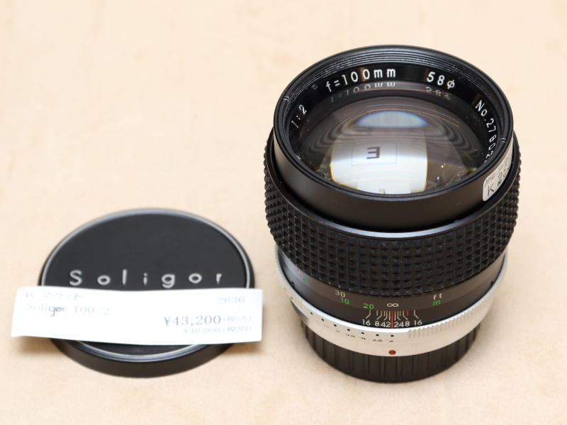Kマウントのソリゴール100mm F2。海外の商社にソリゴールブランドが移った後のレンズで、一説によるとトキナー製と言われている。(早田カメラ)