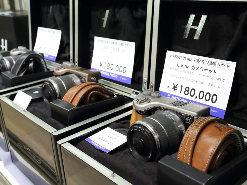 ソニーNEX-7をベースにハッセルブラッドがモディファイしたLunar。人と違ったデジタルカメラを持ちたいカメラ愛好家は要チェック。(ナショナル・フォート)