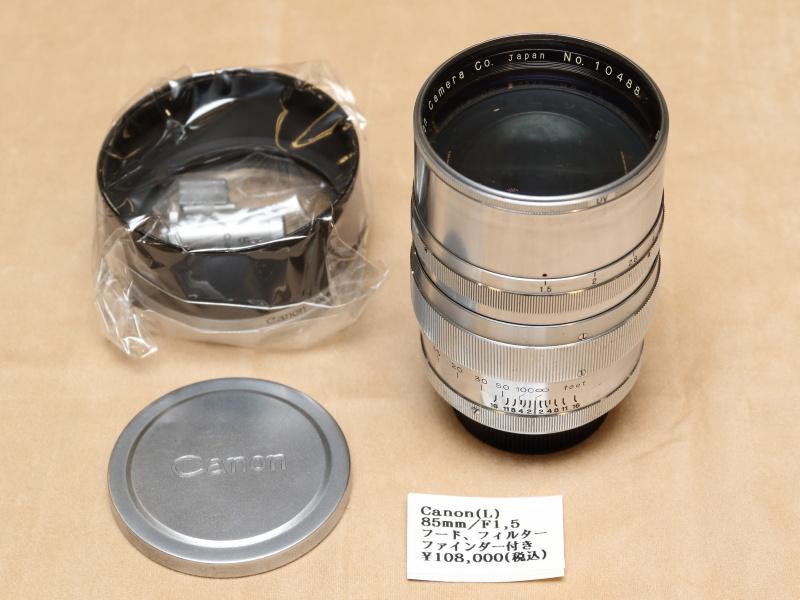大口径のLマウント中望遠レンズ、キヤノン85mm F1.5。ミラーレスに装着し、開放絞りで撮ってみたいレンズだ。ファインダー、フードが付属。(秀光)