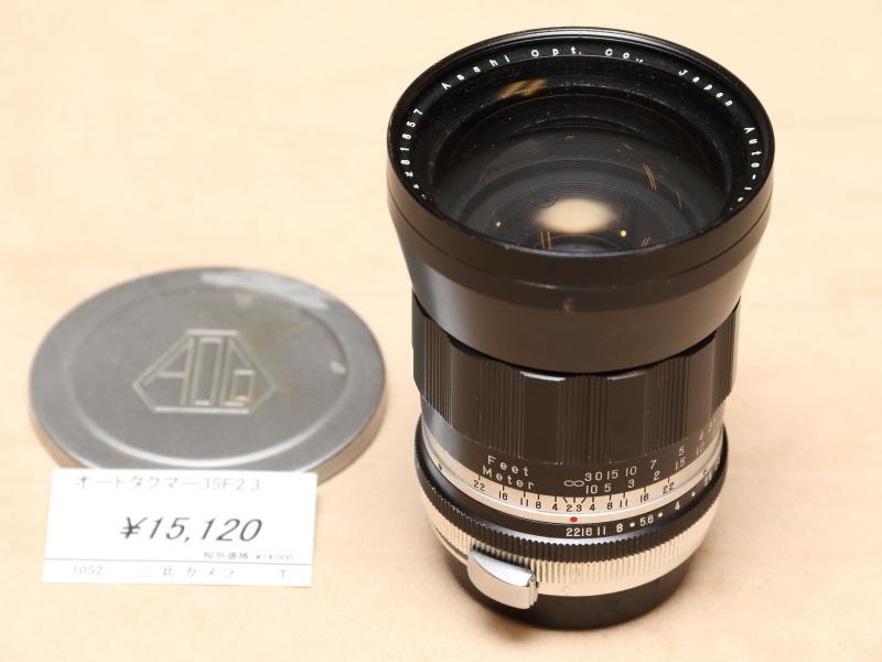 アサヒペンタックスK とともに1958年に登場。当時の旭光学では、魚眼レンズを除きもっとも広い画角のレンズだった。(三共カメラ)