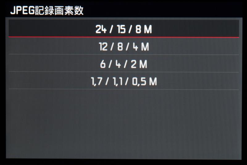 画素数は28mmが最大2,400万、35mm相当が1,500万、50mm相当が800万画素。さらにサイズを小さくすることも可能だ。