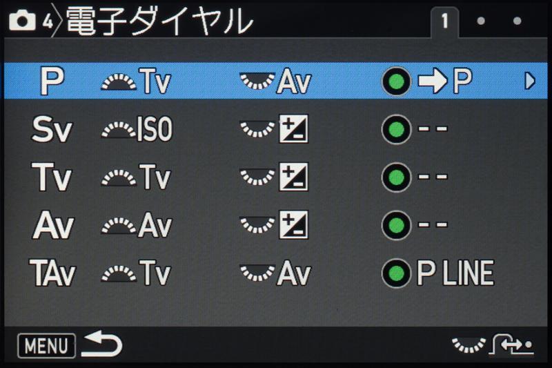 電子ダイヤルの機能を設定する撮影メニューの「電子ダイヤル」の画面。撮影モードごとに、前後の電子ダイヤルの機能を選ぶことができる。